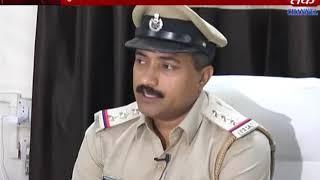 Jamnagar : That Caught In Kadiyavad Village