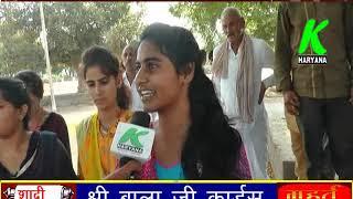 सिरसा के गांव जमाल मे लडकियों के मोबाईल ना रखने का निर्णय का क्या है सच जानिए