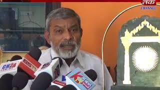 Gir Somnath : Talala gir Selected In Mevad Foundtion At Rajsthan