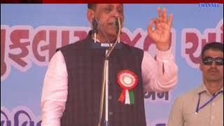 Gondhra : Prime Minister Imparted Sujlam Suflam Yojgna At Vagjipur Village