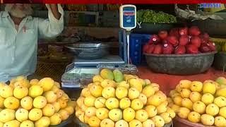 Bagasra : Mangoes Bazar Increasing Vegetables Purchases