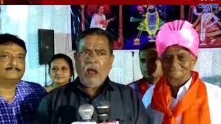 Okha : 30th Raghuvanshi Mahakumbh Organized By Raghuvanshi At Okha