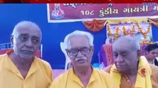 Keshod : Sadbhavna Trust  & Junagadh Gaytri Vidhyapith Organized 108 Mahakundi yagana
