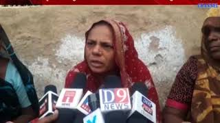 Gondal+Limbadi : Dalit youth arrested for dowry in Sapper Veraval