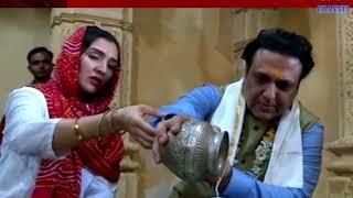 Gir Somnath : Superstar Govinda Bow Down & Visited Somnath Mhadev Temple