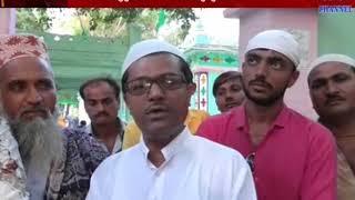 Keshod  : Ursh Celebration By Agatrai Tarshapir Dargah