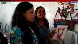 Dhoraji : Summer Camp Exhibition Organized By Lohana Mhaila Mandal