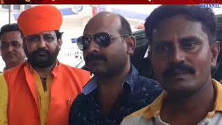 Jetpur : Rashtriya State President Of Karnisena