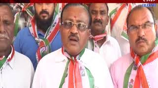 Botad : Dalit Youngster's Murder Case   Botad Congress Protested To Collector