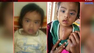 Hadiyana : Rastriya Swastya Bal Team Though Children's New Life