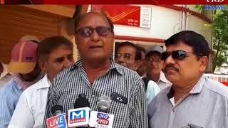Bagasra+Dhoraji : Employed Of Post Officer On Strik At Bagasra And Dhoraji