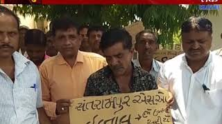 Santrampur : GDS Started Protest In Pan India