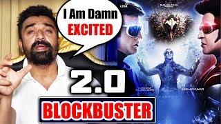 Ajaz Khan Reaction On 2.0 Teaser | BLOCKBUSTER | Akshay Kumar | Rajnikanth