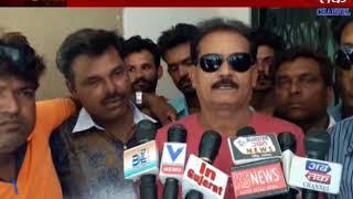Manavadar : Dalit Samaj Presented To Mamlatdar Against Dalit Mardar Case