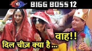 Deepika Kakkar- DANCE-Anup Jalota   Bigg Boss 12 Luxury Budget Task