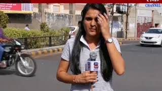 Abtak Evening News -24-05-2018