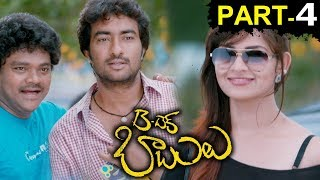B Tech Babulu Full Movie Part 4 - Sreemukhi, Nandu, Shakalaka Shankar