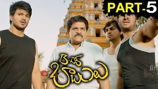 B Tech Babulu Full Movie Part 5 - Sreemukhi, Nandu, Shakalaka Shankar