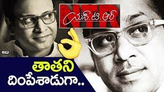 Sumanth As ANR In NTR Biopic | Nandamuri Balakrishna | Hero Rana | Chandrababu Naidu | Top Telugu TV