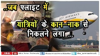 Passengers Experienced Nose And Ear Bleeding In Jet Airways ... | JAIPUR | IBA NEWS |