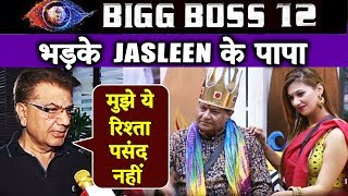 Jasleen's Father To Leave His Daughter If She Marries Anup Jalota   Bigg Boss 12