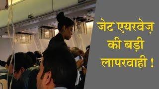 Flight में Yatriyon की Naak से आया Khoon || ANV NEWS
