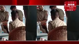 [ Lakhimpur ] लखीमपुर खीरी की पुलिस खुद बना रही कच्ची शराब, वीडियो हुआ वाइरल / THE NEWS INDIA