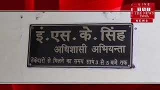 [ Kanpur ] कानपुर में ऐतिहासिक पनकी मंदिर जाने वाले रोड पर हो रहे गड्डे / THE NEWS INDIA