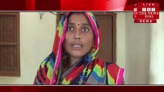 [ Hardoi ] हरदोई के गांव गांव पुलिस ने में मचाया तांडव / THE NEWS INDIA