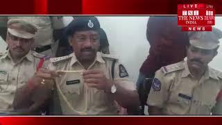 [ Hyderabad ] हैदराबाद में पुलिस ने ठगी करने वाले शख्स का हुआ पर्दाफाश / THE NEWS INDIA