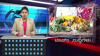 Top5 News SSV TV 20/09/18