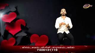 MMM SSV TV Nitin Kattimani NK's Show  Chandrashekhar RJ Afzalpur Kalaburagi