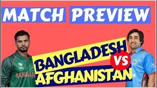 ASIA CUP 2018: आज आमने-सामने होगी अफगानिस्तान-बांग्लादेश, इस टीम का पलड़ा हैं भारी