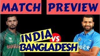Asia Cup 2018: कहीं 'चोटिल' TEAM INDIA पर भारी ना पड़ जाए BANGLADESH !