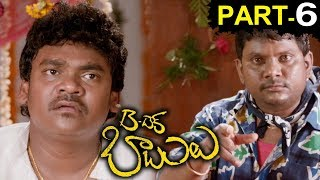 B Tech Babulu Full Movie Part 6 - Sreemukhi, Nandu, Shakalaka Shankar