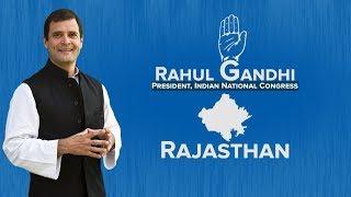 LIVE: Congress President Rahul Gandhi addresses a gathering in Sagwara, Rajasthan