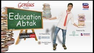 EPISODE 5|  EDUCATION ABTAK |DELHI PUBLIC SCHOOL