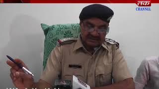 Vishavadr : Gavnosh's trafficking is prevented by guards