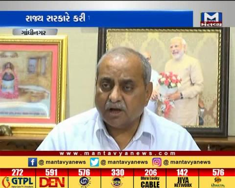 Gandhinagar: State Government's special announcement for Farmers