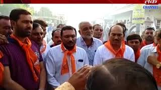 Bagasra : By the BJP's statue burning in the inspection of Veerji Thumbar