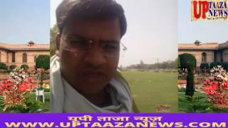 राठ का युवक पहुंचा राष्टपति भवन करने आत्मदाह    UP TAAZA NEWS