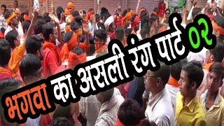 रामनवमीं में दिख भगवा का असली रंग ||  राठ रामनवमीं जुलूस पार्ट 2 || UPTAJANEWS