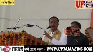 उत्तर प्रदेश के उप मुख्यमंत्री डा0 दिनेश शर्मा का हुआ राठ में भव्य स्वागत || UP TAJA NEWS