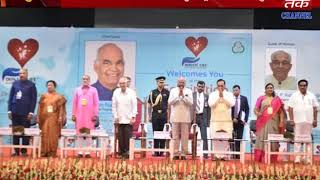 Surat : President Ramnath Kovind attended the program in Surat with the degree of attendance