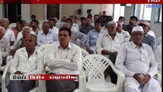 Upleta : The 50th Annual General Meeting of the Taluka Vechan Sangha was held
