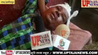 राठ में युवक की बाईक रोककर की जान से मारने की कोशिश || UP TAJA NEWS