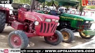उरई में पकड़ा गया टैक्टर,बोलेरो चोर गिरोह || UP TAJA NEWS