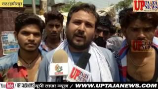 राठ जिला बनाओ के लिये निकाला गया जुलूस || UP TAJA NEWS