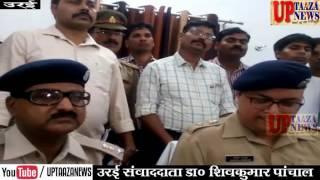 उरई में पति के सामने किया पत्नी से गैंगरैप अब पुलिस की गिरफ्त में    UP TAJA NEWS