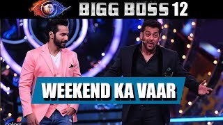 Salman Khan And Varun Dhawan To RAP Together | Bigg Boss 12 Weekend Ka Vaar | Sui Dhaaga Promotion